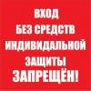 "Аптечка индивидуальная ""АИ-2"""