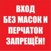 Геолинк ЭКЗТ-12-01 с хранения