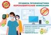 Аптечка противоожоговая ФАРМ-ГАЗ (сумка-саквояж)