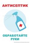 Пакет перевязочный медицинский первой помощи